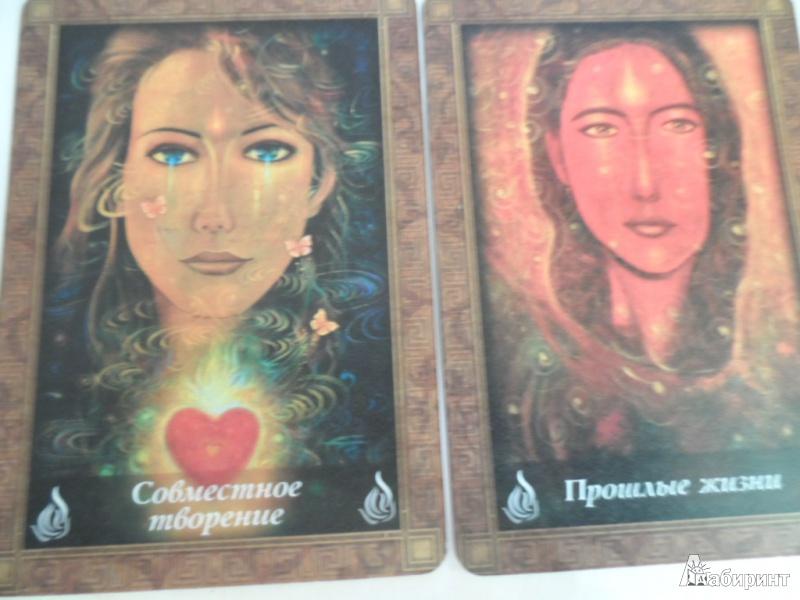 Иллюстрация 1 из 9 для Послание Марии Магдалины (45 карт) - Тони Салерно | Лабиринт - книги. Источник: Ксения  Ксения