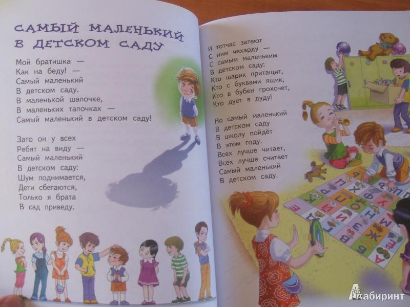 Иллюстрация 1 из 6 для Если незнайка стоит у штурвала - Юрий Кушак | Лабиринт - книги. Источник: knigolyub