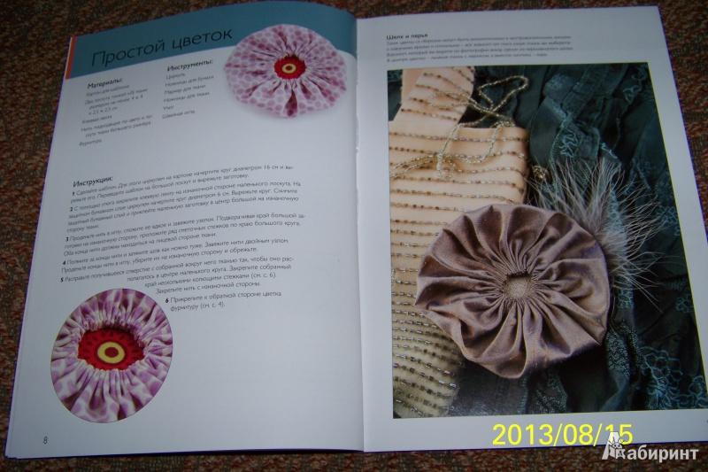 Иллюстрация 1 из 17 для Цветы из ткани. Украшения и аксессуары - Кейт Хакселл   Лабиринт - книги. Источник: G