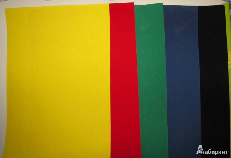 Иллюстрация 1 из 6 для Бумага бархатная 5 листов, 5 цветов, А4 (917100-84) | Лабиринт - канцтовы. Источник: С.  Надежда