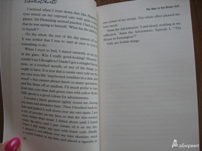 a literary analysis of the man in the brown suit by agatha christie Posts about agatha christie written this initial reception of a new literary genre and its final assimilation is an the man in the brown suit.