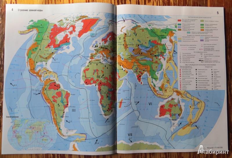 Иллюстрация 4 из 15 для География. 7 класс. Атлас и контурные карты. Материки и океаны. Страны и народы | Лабиринт - книги. Источник: Тарасова  Наталья