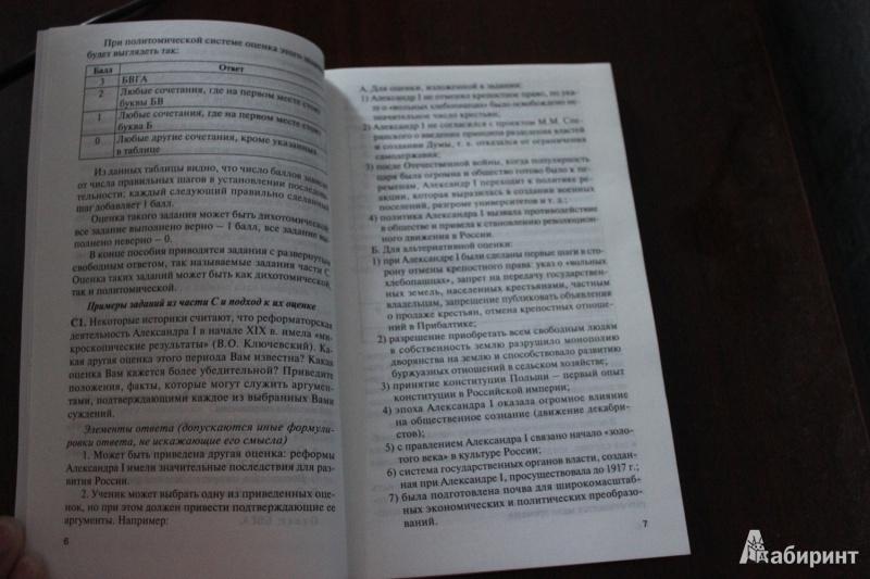 Учебник по математике 5 класс виленкин читать содержание