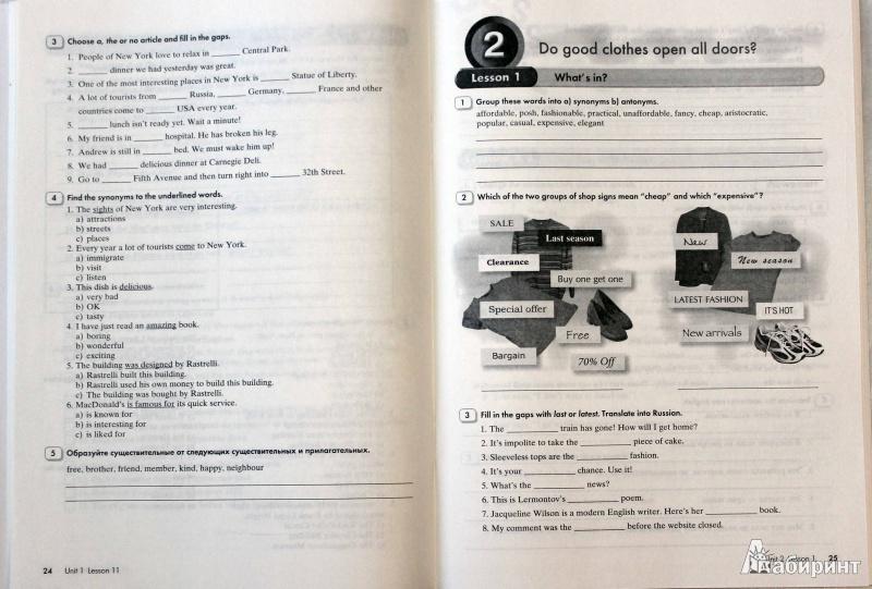 Английский язык 9 класс рабочая тетрадь project