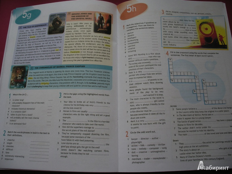 Решебник по английском языку в фокусе 5 класс рабочая тетрадь