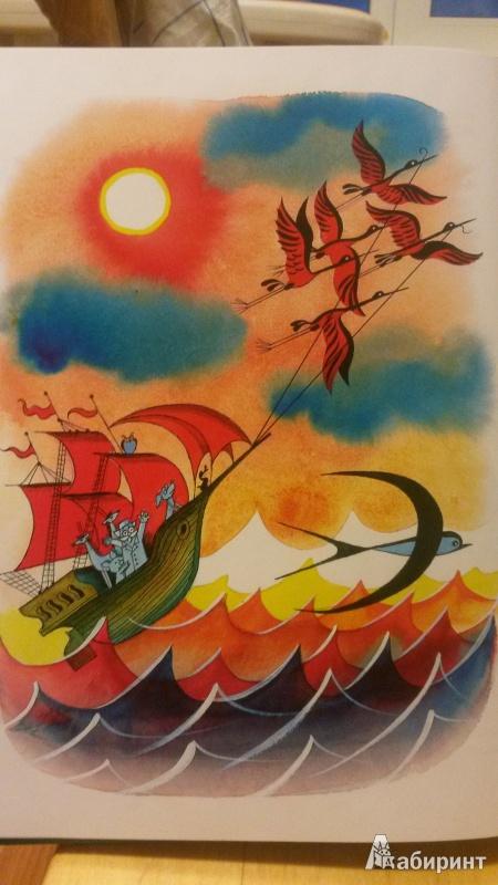 Иллюстрация 9 из 14 для Доктор Айболит. Пента и морские пираты - Корней Чуковский | Лабиринт - книги. Источник: Шляжко  Наталья Александровна