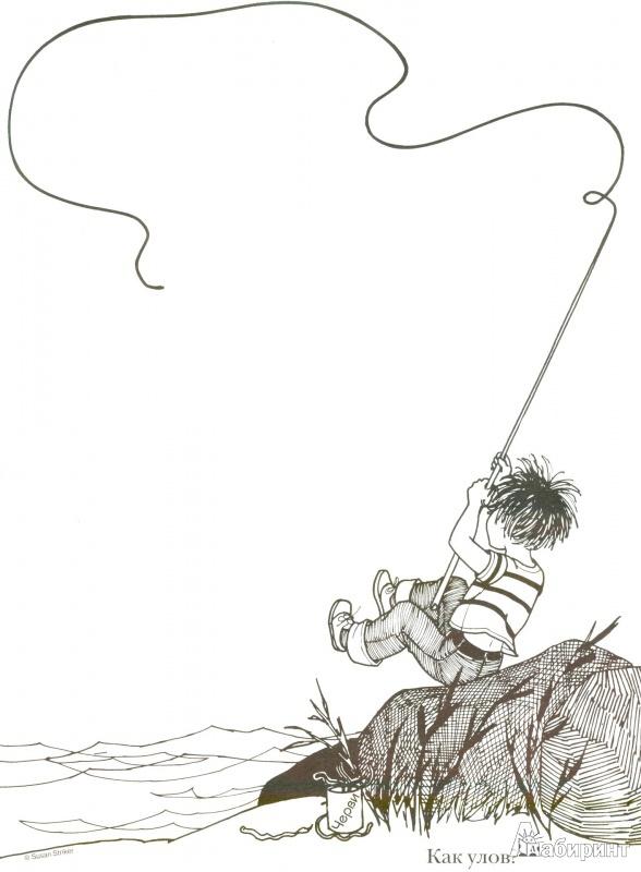 Иллюстрация 1 из 10 для Антираскраска (голубая) - Сьюзен Страйкер | Лабиринт - книги. Источник: амиранна
