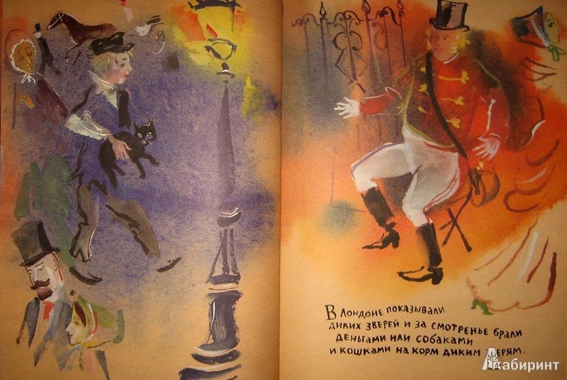 Иллюстрация 25 из 42 для Лев и собачка - Лев Толстой | Лабиринт - книги. Источник: Трухина Ирина