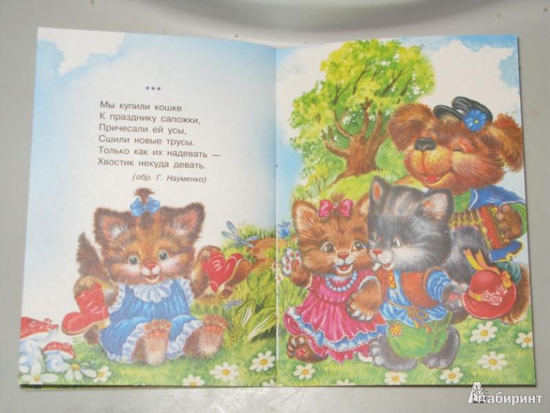Иллюстрация 1 из 27 для Божья коровка   Лабиринт - книги. Источник: Хренкова  Оля