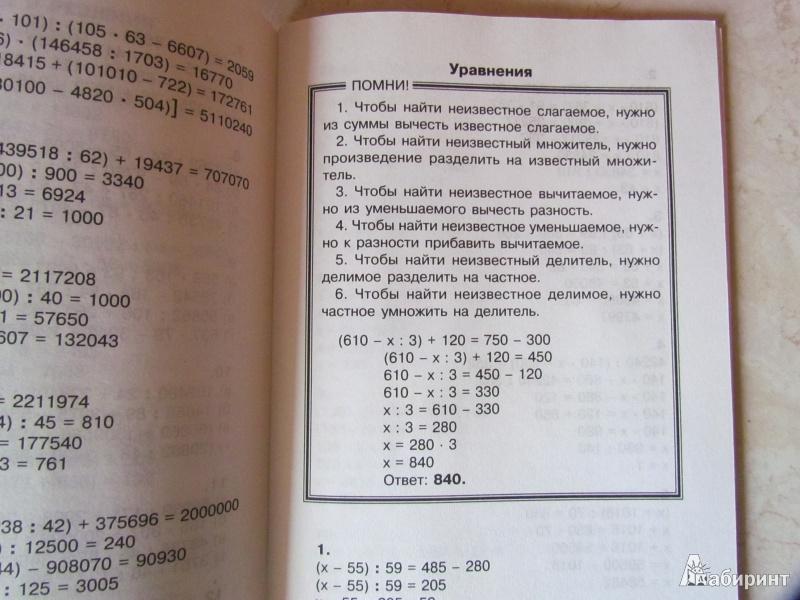 ответы к сборнику задач по высшей математике 1 курс