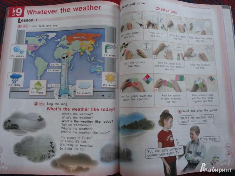 Иллюстрация 1 из 21 для Английский язык: Милли: Учебник для 3 класса общеобразовательных учреждений. ФГОС - Азарова, Ермолаева, Дружинина | Лабиринт - книги. Источник: Катерина483