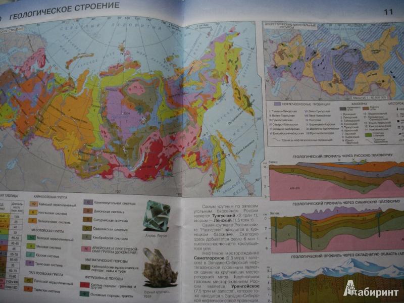 Страница 1 контурная карта по истории древнего мира 5