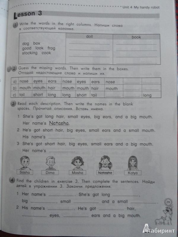 Гдз по английскому языку 2 класс рабочая тетрадь millie ответы