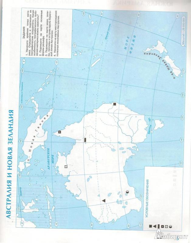 География 7 класс контурная карта страница