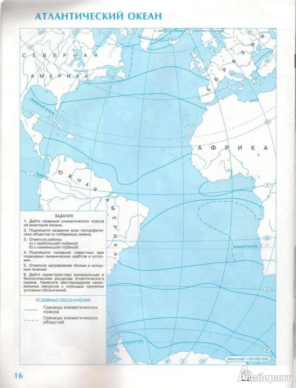 по фгос решебник класс 6 карте контурной