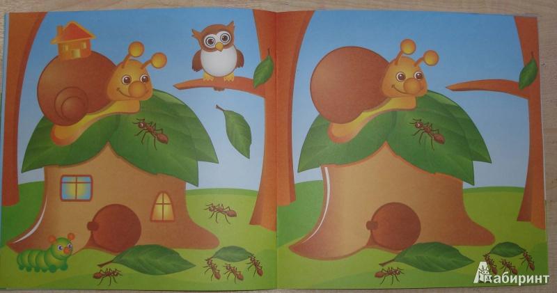 Иллюстрация 6 из 15 для Забавные котята (с наклейками) | Лабиринт - книги. Источник: LesyaK