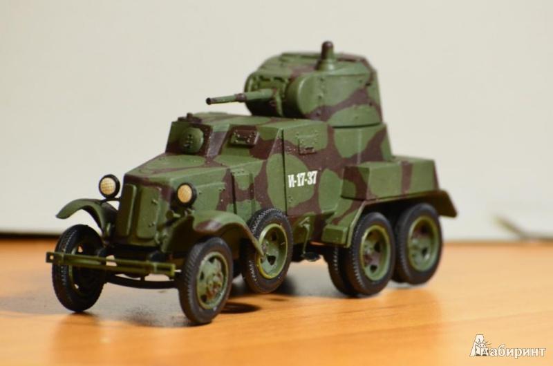 Иллюстрация 1 из 14 для 3617/Советский бронеавтомобиль БА-10 | Лабиринт - игрушки. Источник: Денис-Х-И