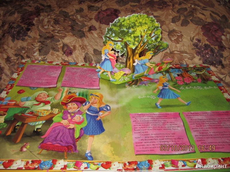 Иллюстрация 9 из 16 для Алиса в Стране Чудес - Льюис Кэрролл | Лабиринт - книги. Источник: Королева  Елена