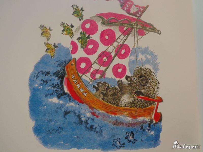 Иллюстрация 46 из 51 для Лиса и заяц - Евгений Чарушин | Лабиринт - книги. Источник: Дербилова  Людмила Владимировна
