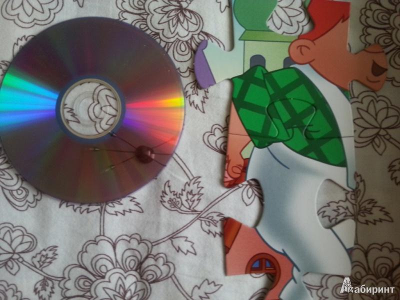 Иллюстрация 1 из 5 для Step Puzzle-24 MAXI Малыш и Карлсон (70007) | Лабиринт - игрушки. Источник: semerkina