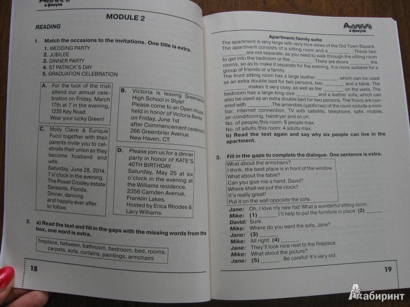Решебник тренировочных упражнений гиа по английскому в фокусе 6 класс