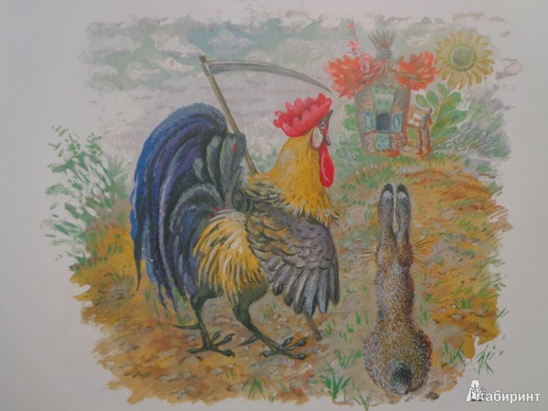 Иллюстрация 41 из 51 для Лиса и заяц - Евгений Чарушин | Лабиринт - книги. Источник: Дербилова  Людмила Владимировна