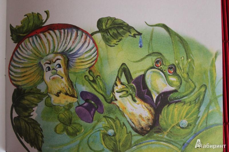 Иллюстрация 7 из 14 для Бал под сыроежкой - Александр Федоров-Давыдов | Лабиринт - книги. Источник: Глушко  Александр