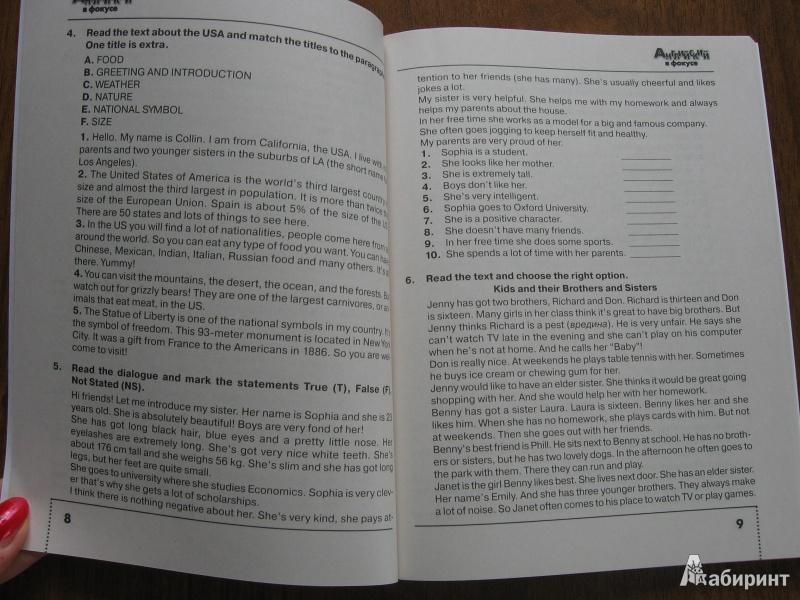 Гдз по английскому языку 8 класс тренировочные упражнения в формате