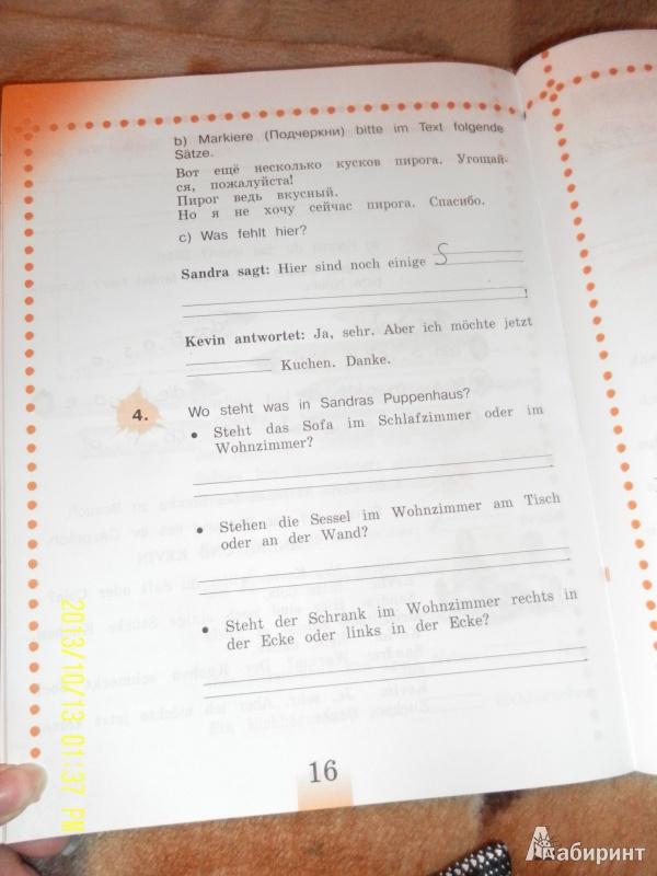 Иллюстрация 1 из 7 для Немецкий язык. Первые шаги. 4 класс. Комплект рабочих тетрадей. Части А и Б. ФГОС - Бим, Рыжова | Лабиринт - книги. Источник: Ю  Елена