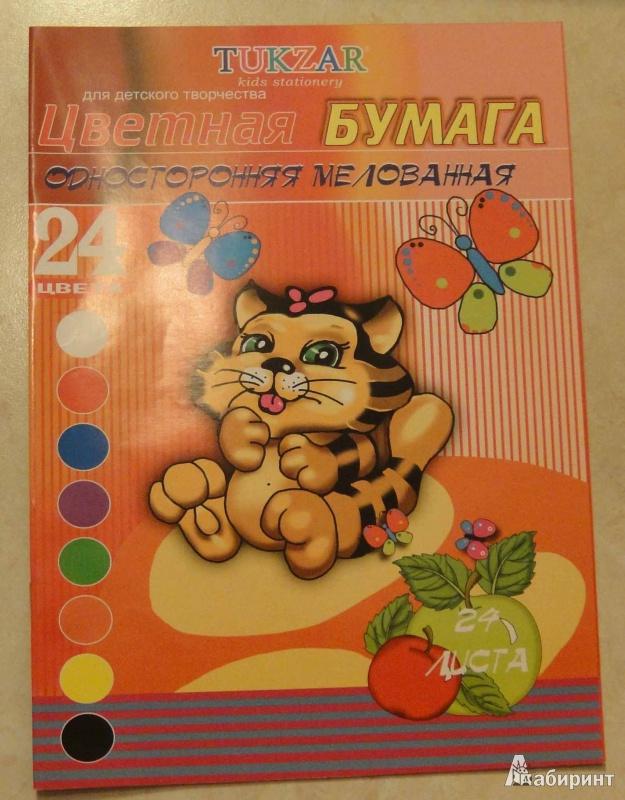 Иллюстрация 1 из 17 для Бумага цветная мелованная односторонняя, 24 листа, 24 цвета (TZ-8137) | Лабиринт - канцтовы. Источник: Natalia12345