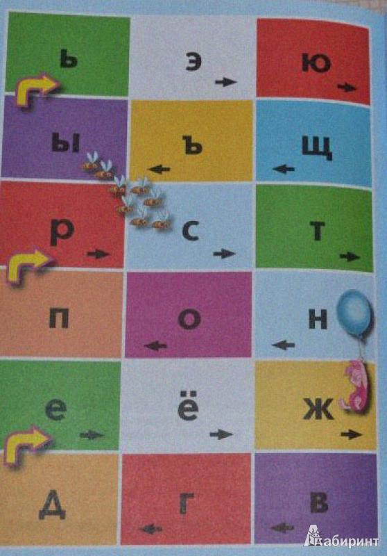 добытчик по знакомству 9 букв