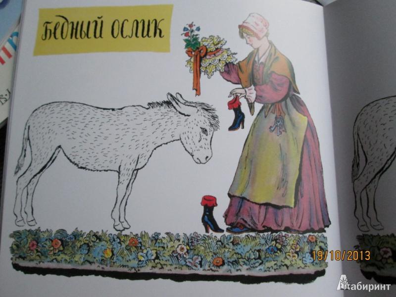 Иллюстрация 21 из 45 для Сюзон и мотылек. Французские народные песенки | Лабиринт - книги. Источник: Алонсо Кихано