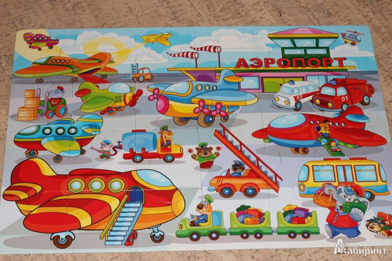 Иллюстрация 1 из 3 для Мозаика для малышей.  Самолеты (2408)   Лабиринт - игрушки. Источник: AL980