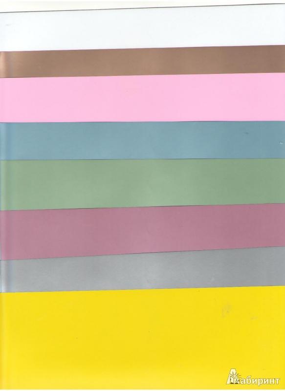 """Иллюстрация 1 из 12 для Бумага цветная + цвета """"металлик"""", флюоресцентные цвета, А4 20 листов, 20 цветов (11-420-36)   Лабиринт - канцтовы. Источник: Молчанова  Олеся"""