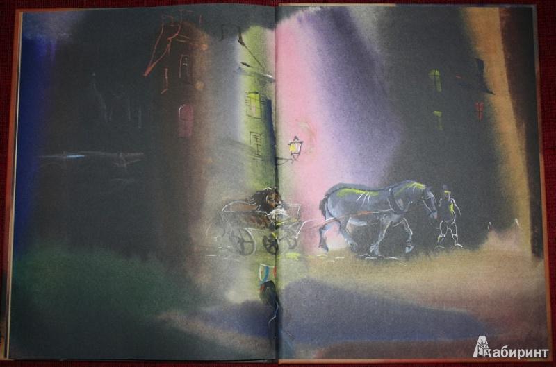 Иллюстрация 38 из 42 для Лев и собачка - Лев Толстой | Лабиринт - книги. Источник: Ассол