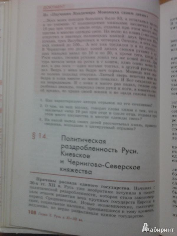Решебник 10 Класс Буганов