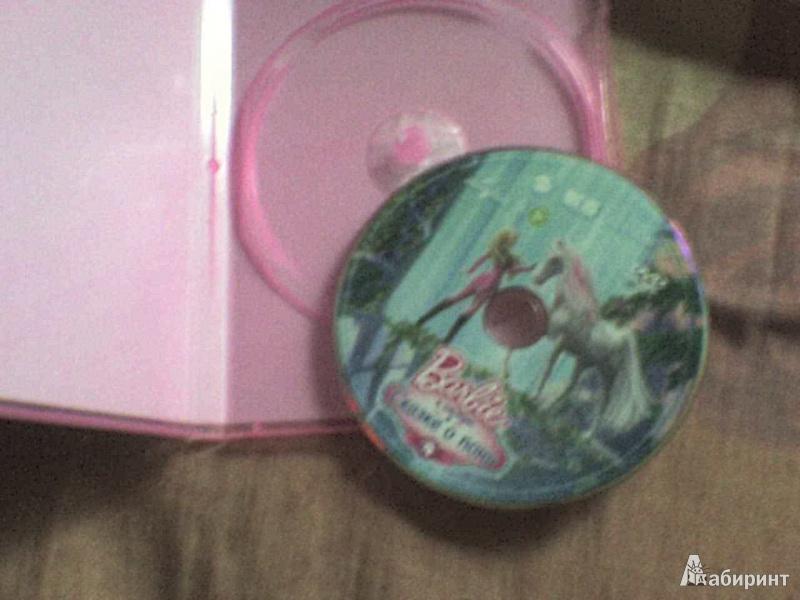 Иллюстрация 1 из 11 для Барби и ее сестры в сказке о пони (DVD) - Кайран Келли | Лабиринт - видео. Источник: Роза с шипами