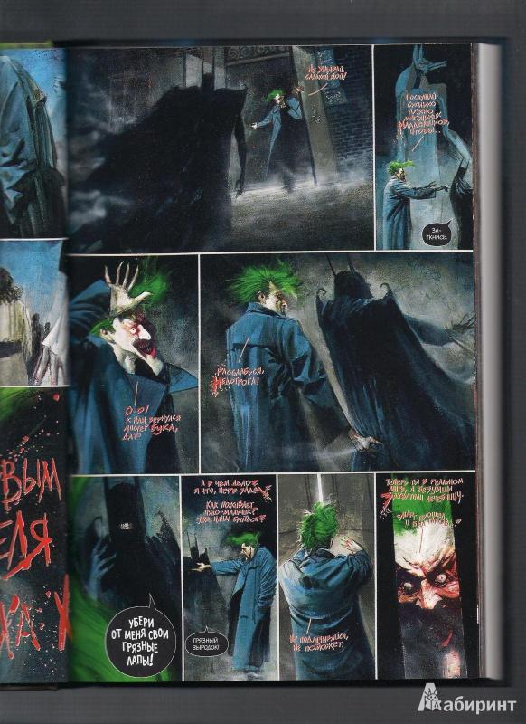 бэтмен лечебница аркхем скачать игру через торрент - фото 10