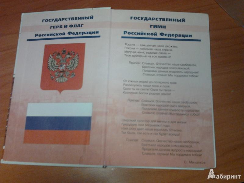 История россии шестаков 11 класс