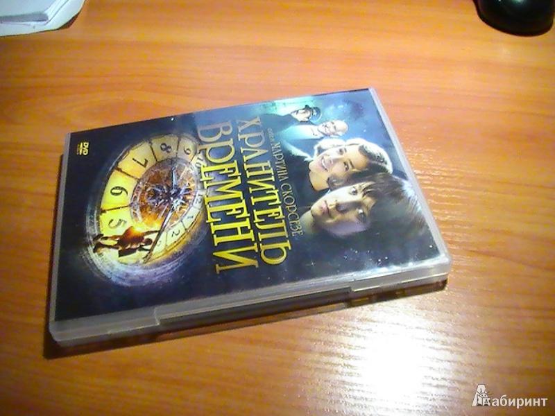 Иллюстрация 1 из 7 для Хранитель времени (DVD) - Мартин Скорсезе | Лабиринт - видео. Источник: BlackSad