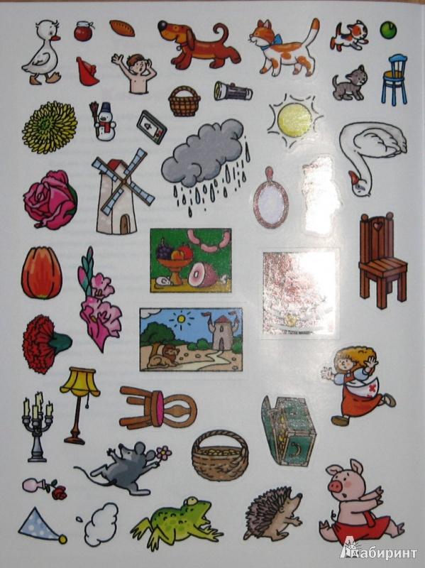 Иллюстрация 1 из 10 для Любимые сказки. Маша и Медведь. Учимся с Машей. 5-6 лет | Лабиринт - книги. Источник: СветланаС