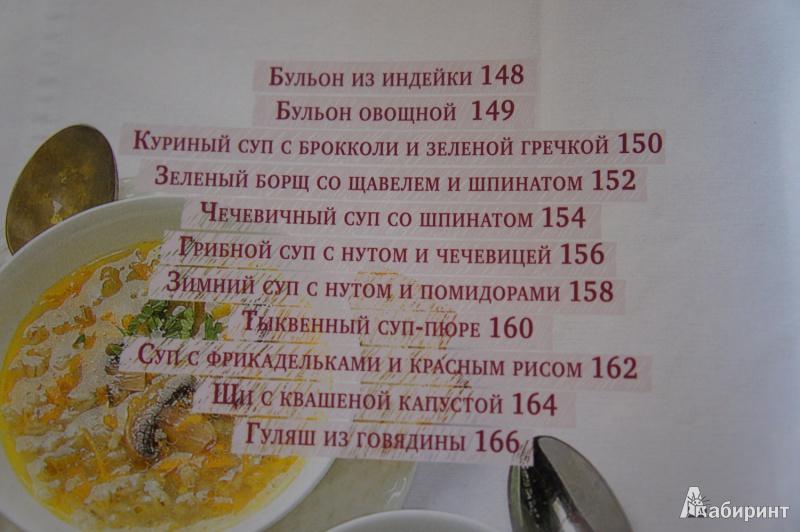 Лысенкова книги скачать