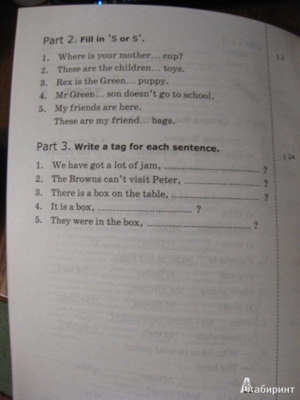 английского 5-6 языка проверочные работы класс по гдз грамматика