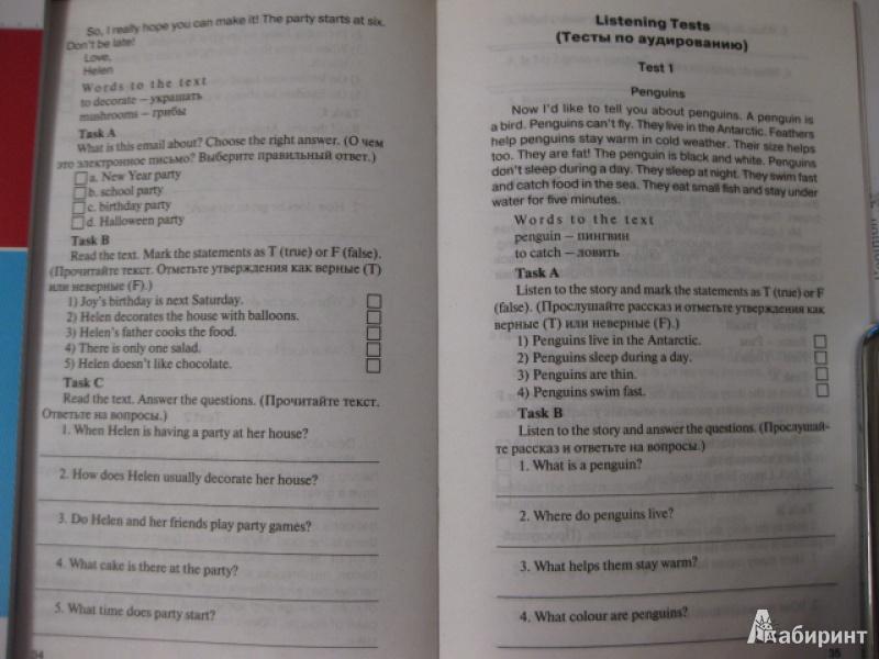 Рецензии покупателей на Контрольно измерительные материалы  18 10 2014
