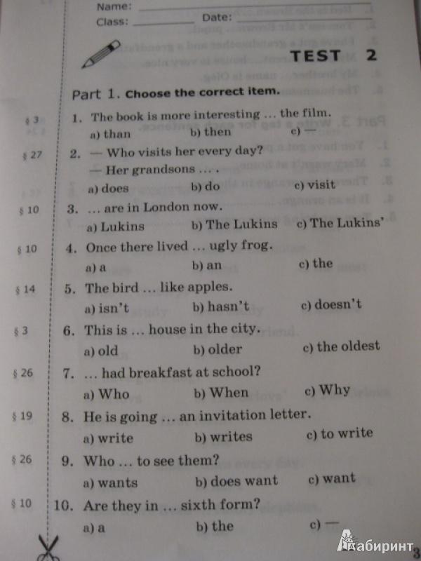 решебник 4 класс английский язык где купить