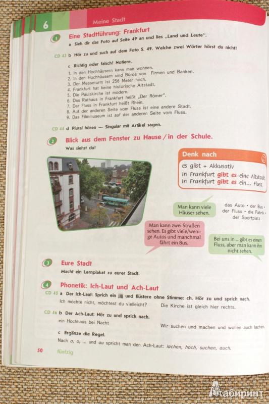 решебник по немецкому к учебнику 4 класс