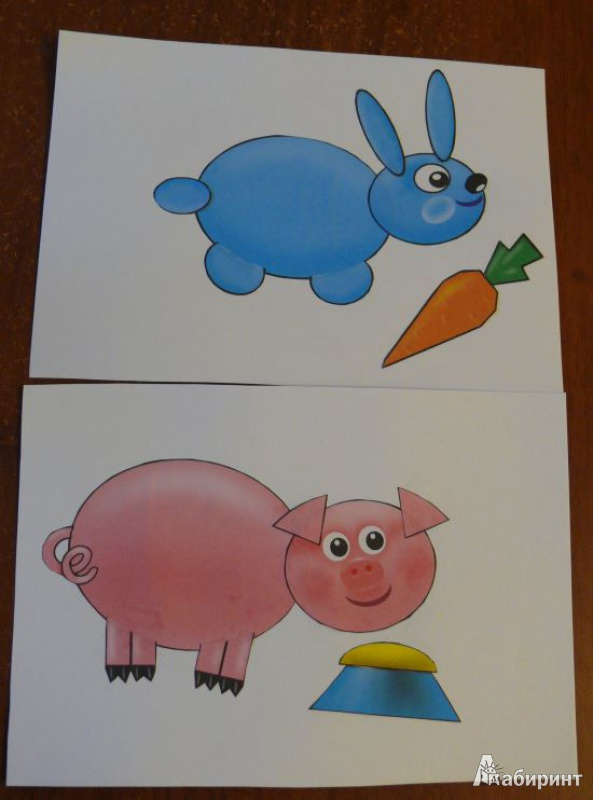 Иллюстрация 1 из 5 для Бяшки - барашки   Лабиринт - игрушки. Источник: Плешкина  Екатерина