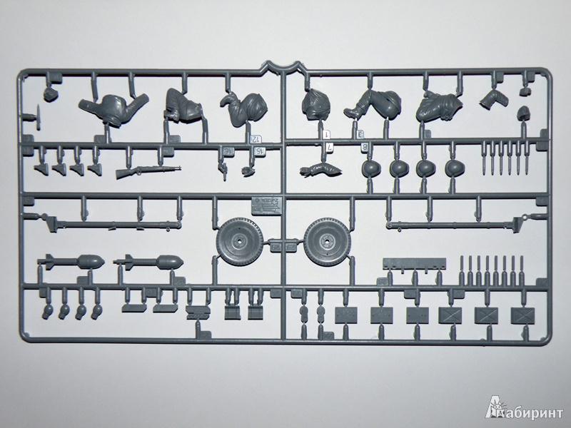 Иллюстрация 1 из 21 для Немецкая противотанковая пушка ПАК-36 с расчетом (3610) | Лабиринт - игрушки. Источник: Деменков  Евгений