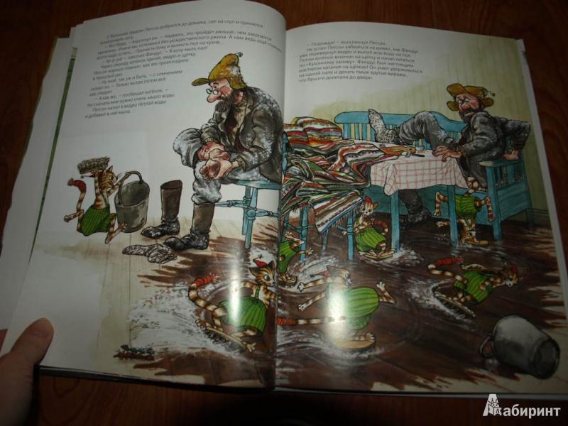 Иллюстрация 19 из 85 для Рождество в домике Петсона - Свен Нурдквист | Лабиринт - книги. Источник: Гусева  Анна Сергеевна