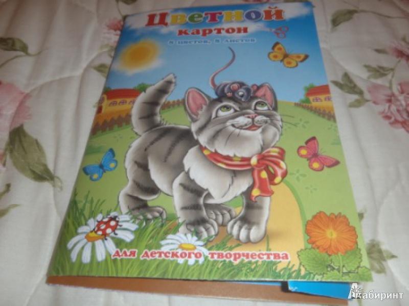 """Иллюстрация 1 из 10 для Цветной картон """"Котенок и мышка"""", 8 цветов 8 листов (33606)   Лабиринт - канцтовы. Источник: ksyundel"""
